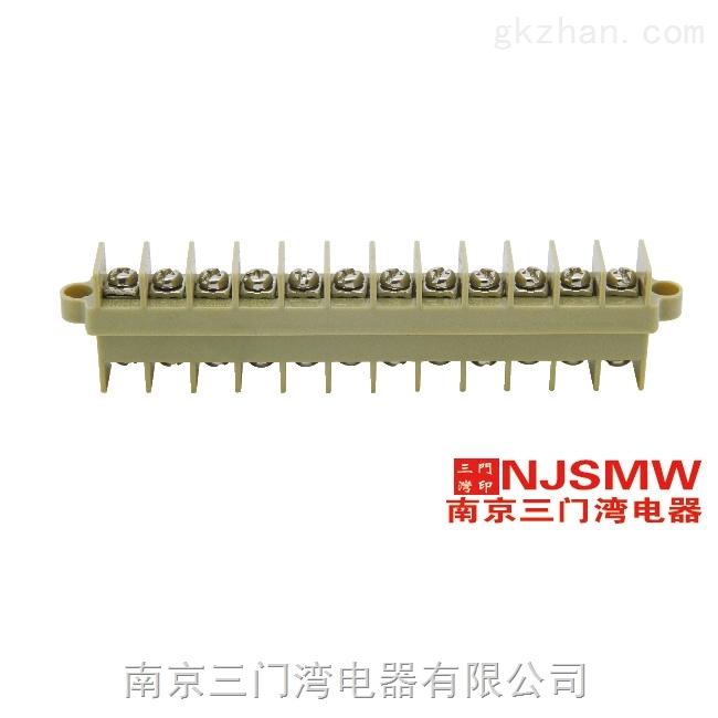 三门湾JQH8-12 机箱电流端子