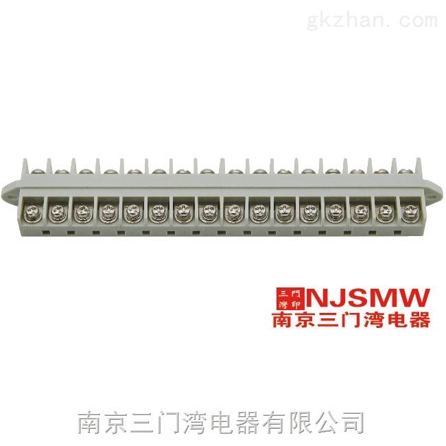 三门湾JQH8-16B 机箱电流端子