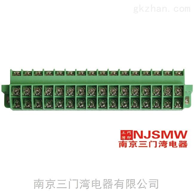 三门湾JQH8-16C 相箱电流端子