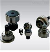 CFE,CFE...PP系列英制螺栓型滚轮轴承/螺栓型滚轮轴承新闻