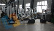 低碳钢弯曲试验报告及所需仪器、10t金属材料万能力学试验机设备