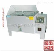 YSYW-020-GB/T2423.17盐雾试验箱