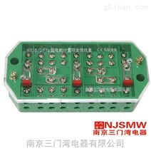 電能表接線盒