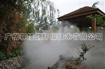 广东园林人造雾/温泉度假村人造雾?#20302;?瞬间降温/效果好
