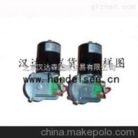 DS 802/M/B德国 Hydropa压力继电器汉达森DS 802/M/B