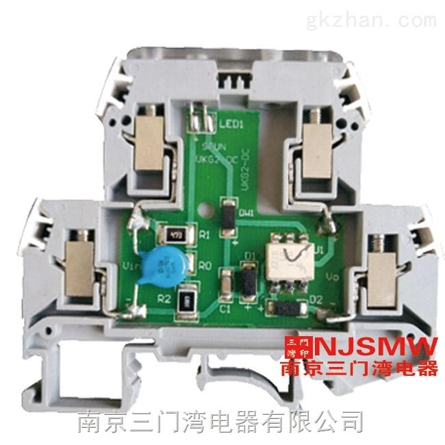 三门湾 UKG2系列 带光电耦合器-UKG2/12...VDC 050MA