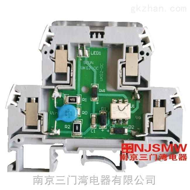 三门湾 UKG2系列 带光电耦合器-UKG2/5...VDC 050MA