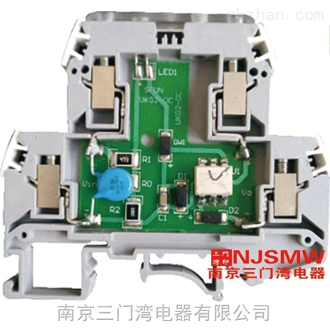 三门湾 UKG2系列 带光电耦合器-UKG2/...DC 050MA