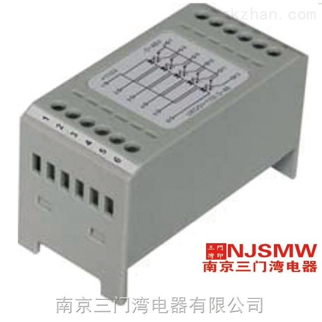 三门湾 UKG5 系列 带光电耦合器 UKG5/-...V/+3~48V