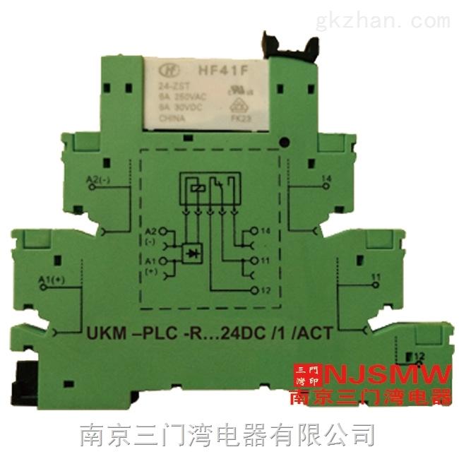 三门湾 UKM-PLC-R...21-21AU