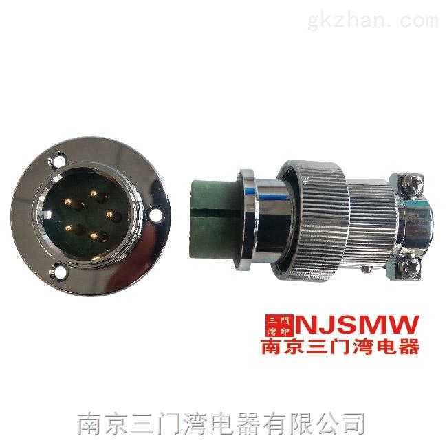 三门湾 WYD25-TX 航空插座