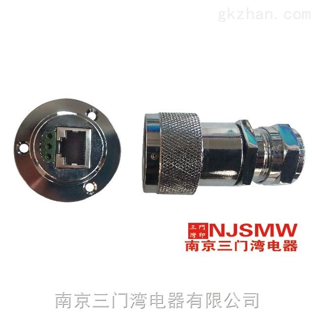 三门湾 WYD41-10F 航空插座