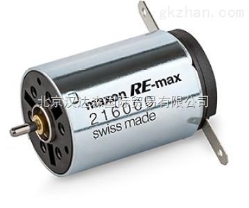 汉达森代理德国JVM/JOST/JOEST振动电机MS80-50