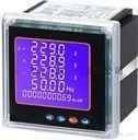 PL2100网络电力仪表