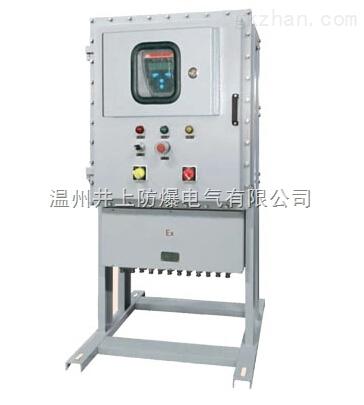 BQXR51-40KW防爆软启动器厂家