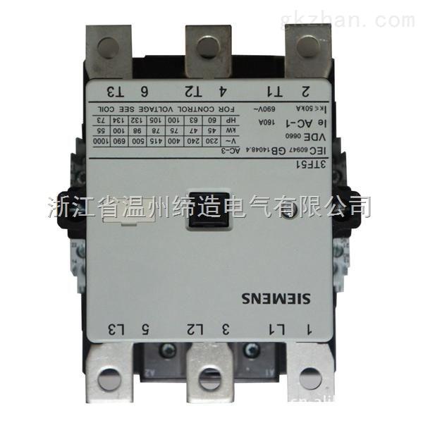 西门子交流接触器3rt1017-1bb42