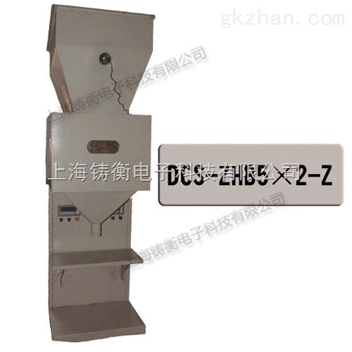 厂家直销DCS-ZH5包装机