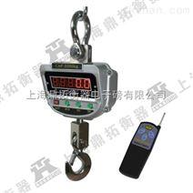 1吨电子吊磅秤产品报价