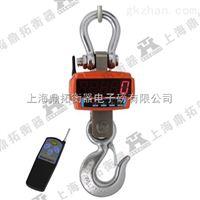 OCS5T电子吊磅秤,10T行车电子吊磅秤热销