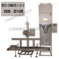 ZH10kg自动大米包装秤