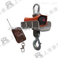 OCS5吨电子吊磅秤新品报价