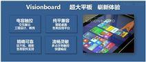多点电容触控屏价格/平板触控/显示/照明技术