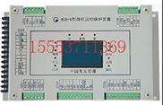 WZB-6-WZB-6微机监控馈电开关保护器-永无止境