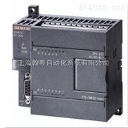 西门子S7-200系列CPU模块