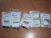 staubli RBE11.110汉达森原厂直供史陶比尔Staubli备品备件在线咨询