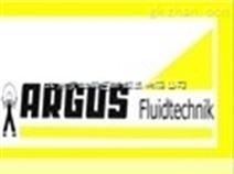 德国Argus原装进口球阀