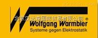 汉达森直供WARMBIER电压测量仪/测量测试仪器标准件