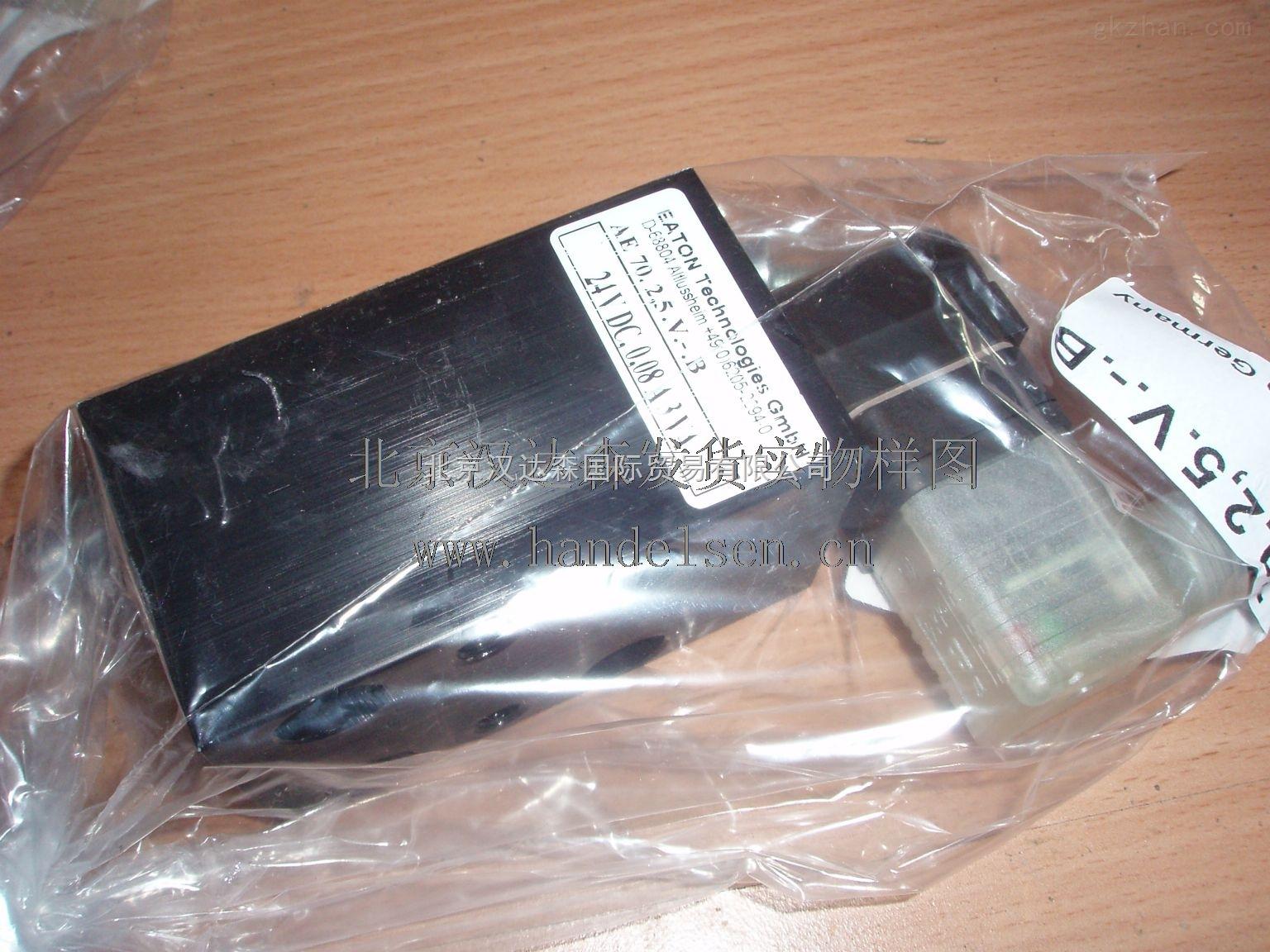 汉达森原厂采购意大利ROLLON伸缩导轨004-014947 NUE63