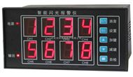 宇科泰吉YK-708A-J1-K智能八路闪光报警仪