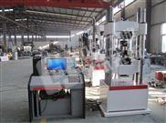 伺服式铝合金铸件剪切强度试验机优惠价格