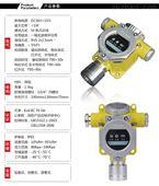 氢气探测器,厂家销售氢气泄漏探测仪