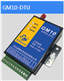 EMCP物联网云平台应用于仪器仪表远程监测