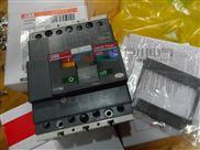 巨川电气 3VT-400/3300 塑壳式断路器