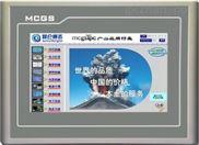 EMCP物联网云平台连接西门子S7-200PLC