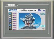 EMCP物联网平台连接MCGS触摸屏