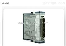 NI 9207/NI 9207/9207数据采集模块/动态信号分析仪新闻