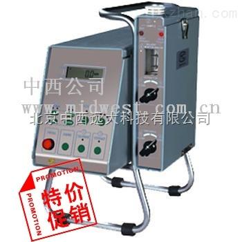 中西供应红外测油仪 库号:M276207