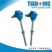 TXY511-防爆温度变送器