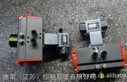Q611N-160P/320P,-DN25气动内螺纹高压球阀
