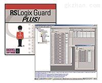 RSLogix Guard PLUS!软件/大型控制系统