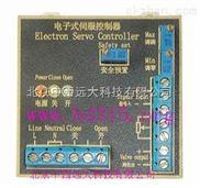 HL290-DZ10-电子式伺服