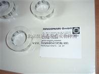 汉达森原厂直供标准件RINGSPANN逆止器RINGSPANN超越离合器RINGSPANN单向离合器