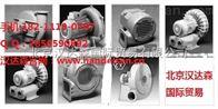 2332.968-73.225-200汉达森原厂采购瑞士Maxon Motor电机