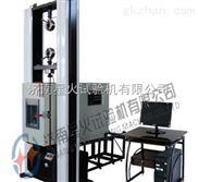 高温硫化橡胶拉伸性能检测仪市场优惠价