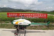 Z3农业植保无人机