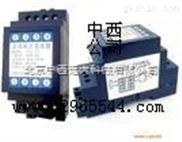 ZXKJ-HA-A5-电流变送器